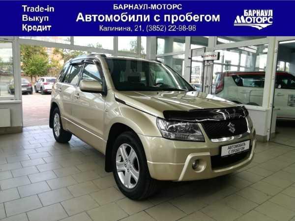 Suzuki Grand Vitara, 2008 год, 657 000 руб.