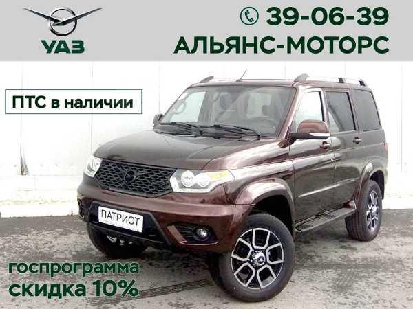 УАЗ Патриот, 2020 год, 1 488 800 руб.