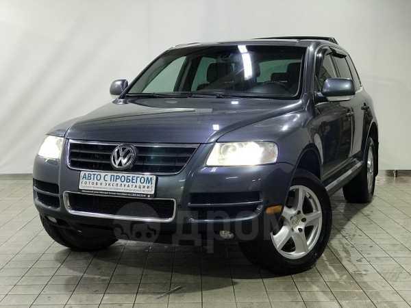 Volkswagen Touareg, 2005 год, 445 000 руб.