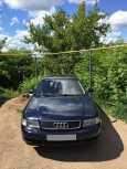 Audi A4, 1997 год, 195 000 руб.