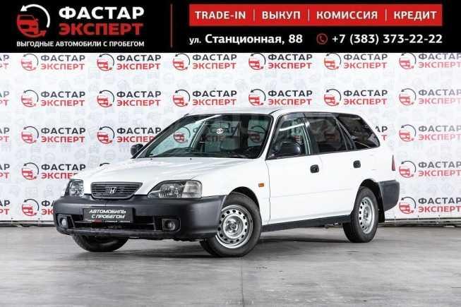 Honda Partner, 2002 год, 189 000 руб.