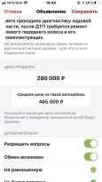 Kia Rio, 2013 год, 280 000 руб.