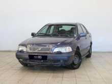 Тула S40 1997