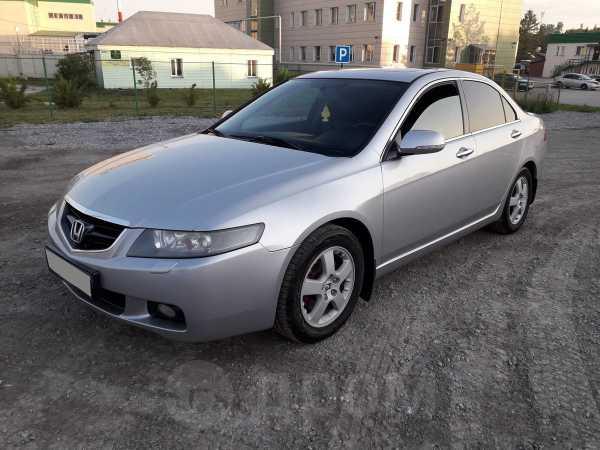Honda Accord, 2005 год, 518 000 руб.
