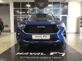 Казань F7 2020