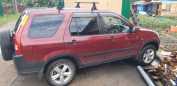 Honda CR-V, 2001 год, 480 000 руб.