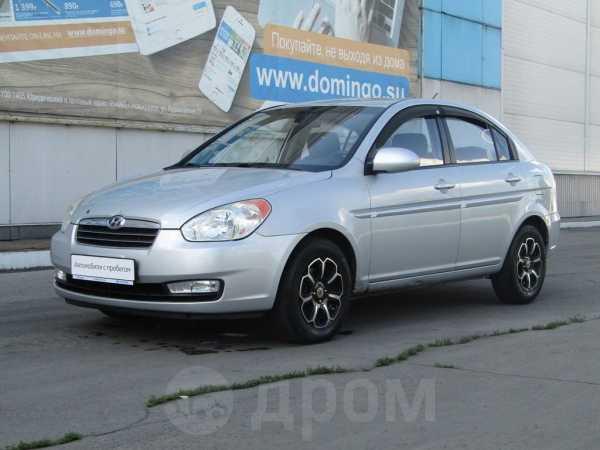 Hyundai Verna, 2009 год, 320 000 руб.