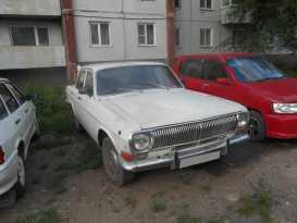 Абакан 24 Волга 1981