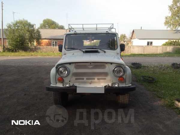 УАЗ 3151, 2001 год, 195 000 руб.