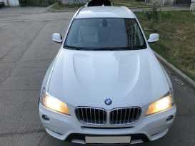 Иркутск BMW X3 2011