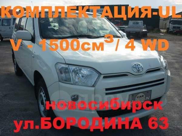 Toyota Succeed, 2015 год, 750 000 руб.
