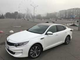 Новокузнецк Optima 2018