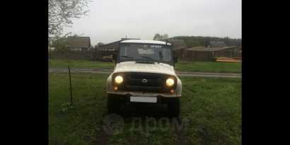 Красногорское 3151 2006
