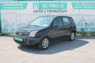 Волгоград Fusion 2007