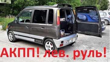 Нижневартовск Move 2000