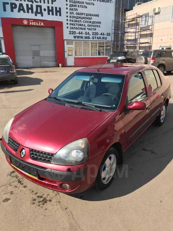 Renault Symbol, 2003 год, 200 000 руб.