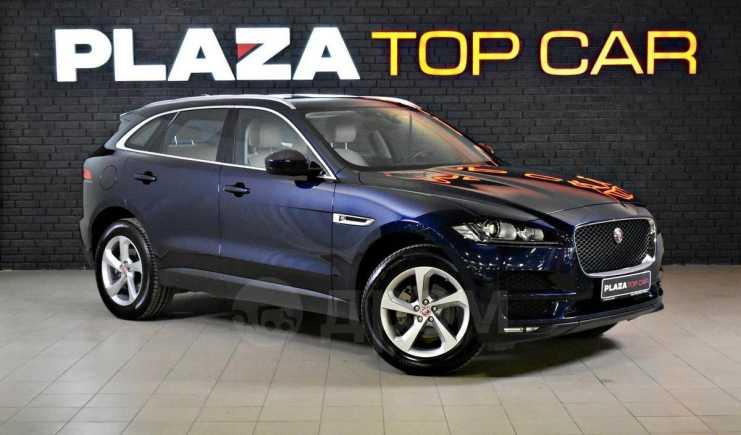 Jaguar F-Pace, 2019 год, 3 199 000 руб.