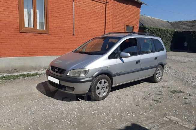 Opel Zafira, 1999 год, 245 000 руб.