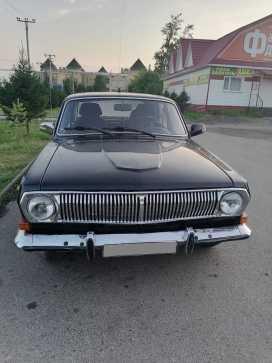 Мариинск 24 Волга 1986