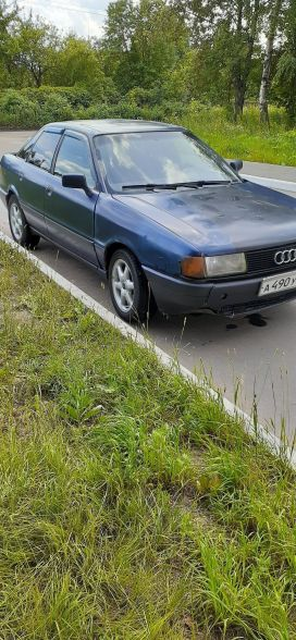 Иваново 80 1989