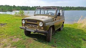 Томск 469 1978
