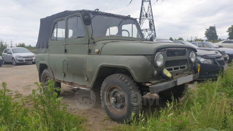 УАЗ 469, 1973 год, 75 000 руб.