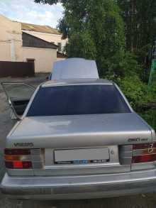 Мурманск 850 1992