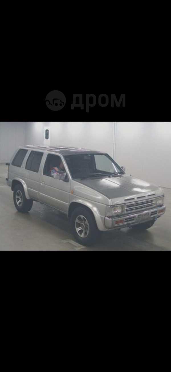 Nissan Terrano, 1995 год, 350 000 руб.