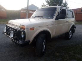 Беслан 4x4 2121 Нива 1984