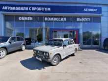 Саратов 2106 1981