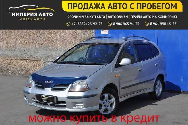 Nissan Tino, 1999 год, 259 000 руб.