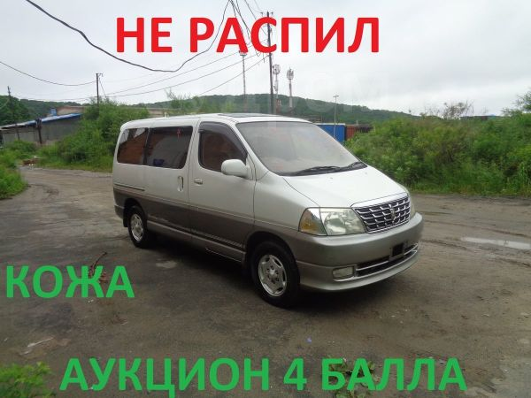 Toyota Grand Hiace, 2002 год, 555 000 руб.