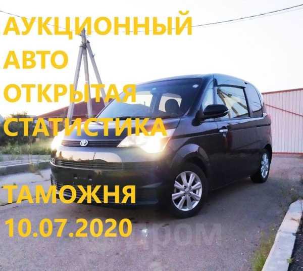 Toyota Spade, 2016 год, 565 000 руб.