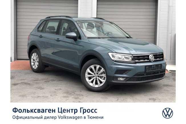 Volkswagen Tiguan, 2020 год, 1 980 500 руб.