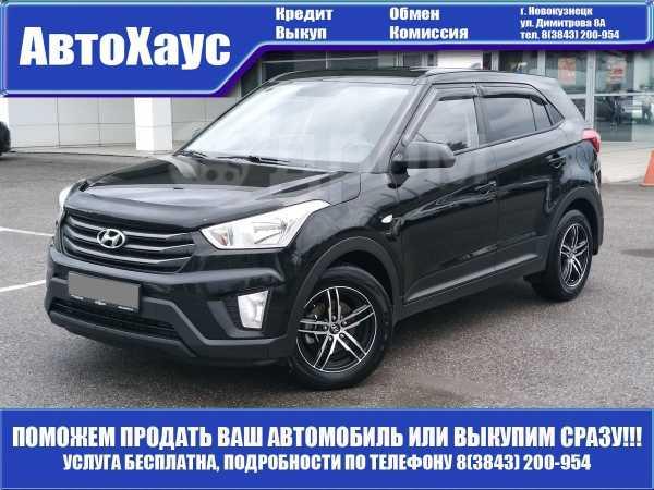 Hyundai Creta, 2016 год, 839 000 руб.
