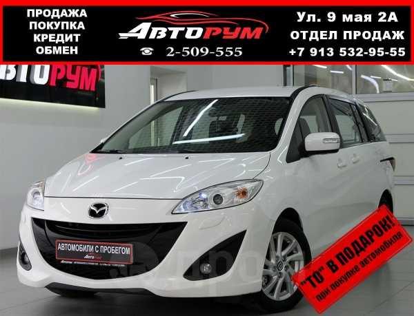 Mazda Mazda5, 2013 год, 837 000 руб.