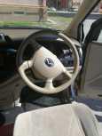 Mazda MPV, 2000 год, 275 000 руб.