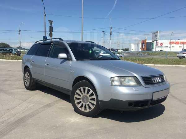 Audi A6, 1999 год, 187 000 руб.