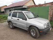 Кемерово Tracker 2000