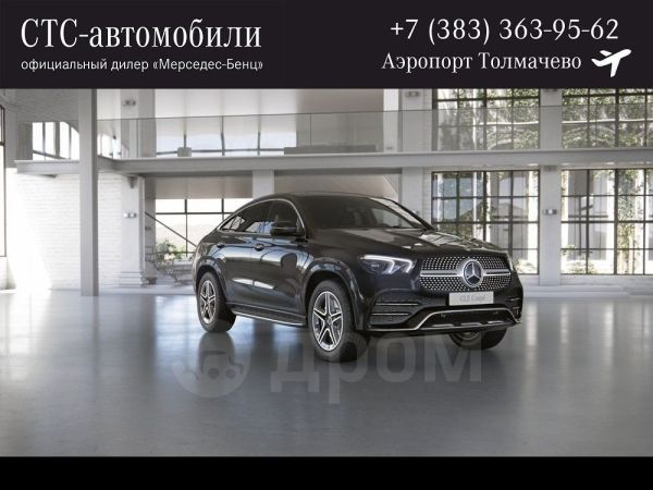 Mercedes-Benz GLE Coupe, 2020 год, 8 141 000 руб.