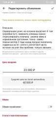 Лада 2106, 1999 год, 23 000 руб.