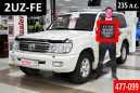 Toyota Land Cruiser, 1998 год, 949 000 руб.