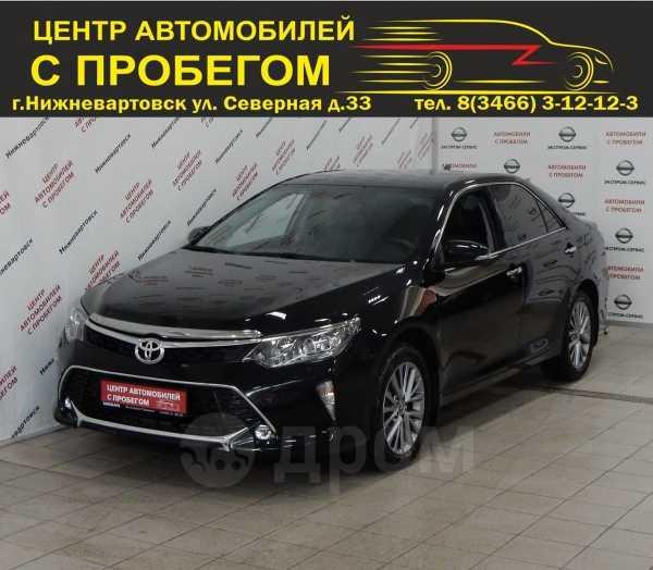 Toyota Camry, 2017 год, 1 745 000 руб.