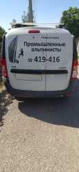 Лада Ларгус, 2013 год, 250 000 руб.
