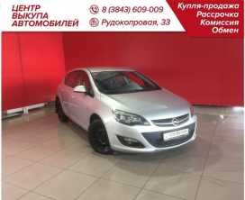 Новокузнецк Astra 2014