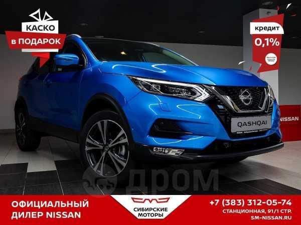 Nissan Qashqai, 2020 год, 1 875 000 руб.