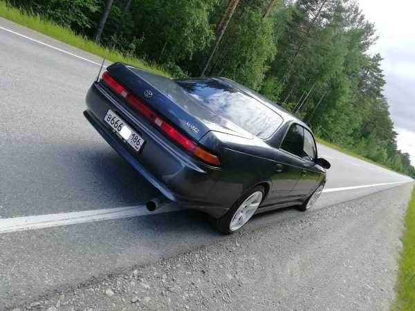 Toyota Mark II, 1995 год, 315 000 руб.