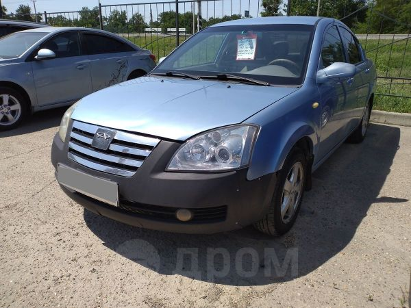 Chery Fora A21, 2007 год, 110 000 руб.