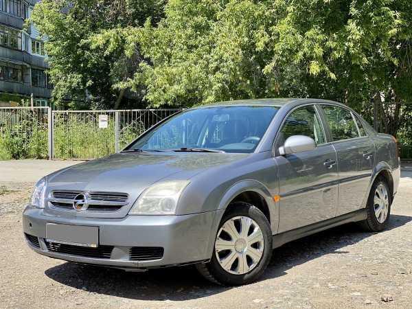Opel Vectra, 2004 год, 165 000 руб.