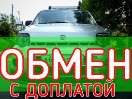 Черниговка S-MX 1999